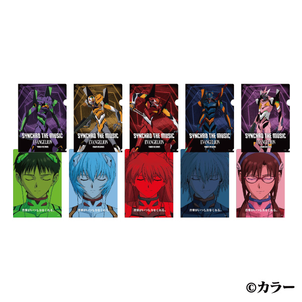 「シン・エヴァンゲリオン劇場版 × TOWER RECORDS」コラボグッズ「クリアファイル」