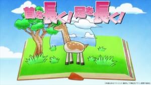 TVアニメ「天地創造デザイン部」EDMVカット