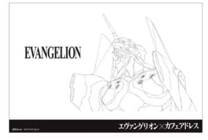 「エヴァンゲリオン」×「カフェアドレス」コラボカフェ フードメニューノベルティー:ポストカード
