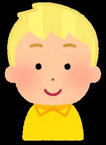 いろいろな髪の色の男の子のイラスト