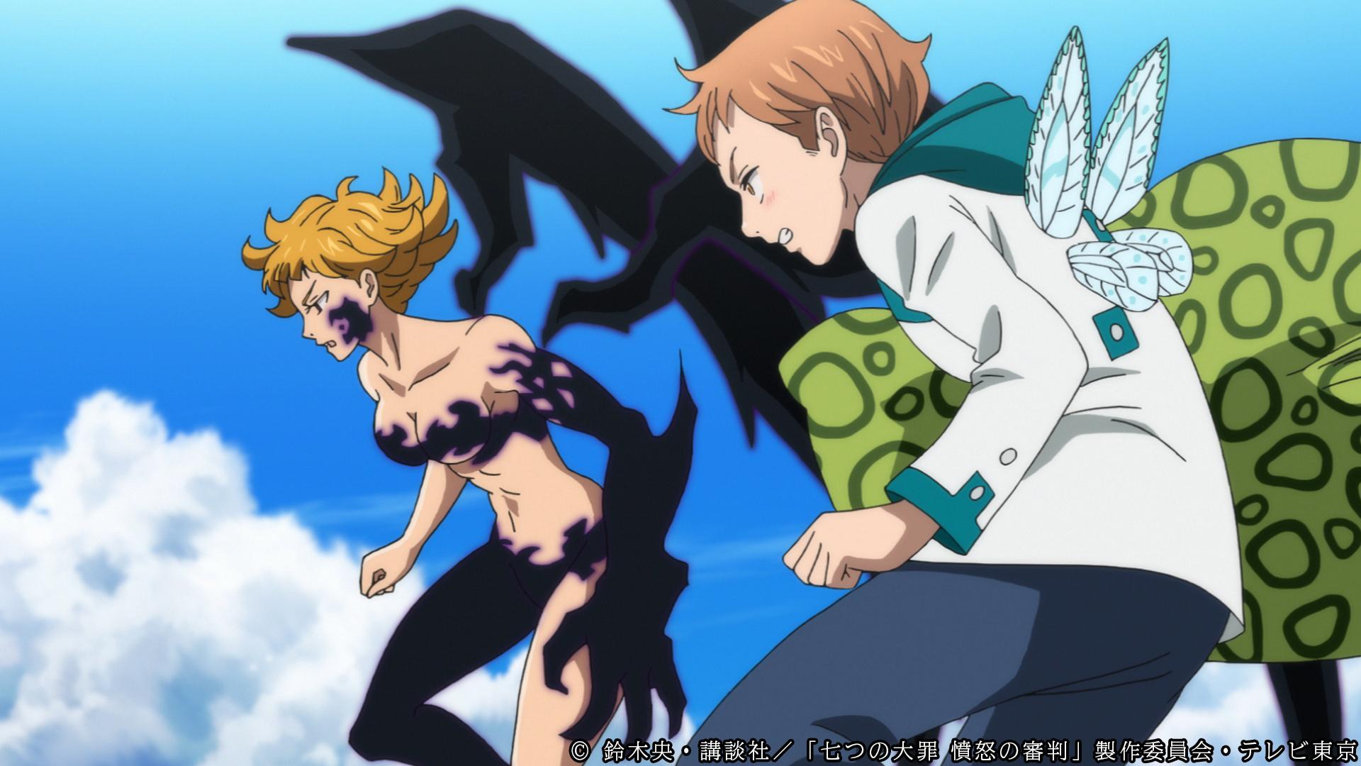 TVアニメ「七つの大罪 憤怒の審判」第1話「煉獄より」先行カット