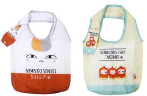 「ニャンコ先生ショップ」限定商品:エコバッグ