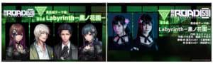 「ROAD59 -新時代任侠特区-」黒条組