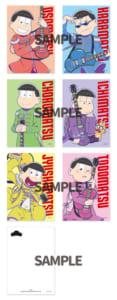 「おそ松さん × TOWER RECORDS」コラボメニュー L版ポストカード特典