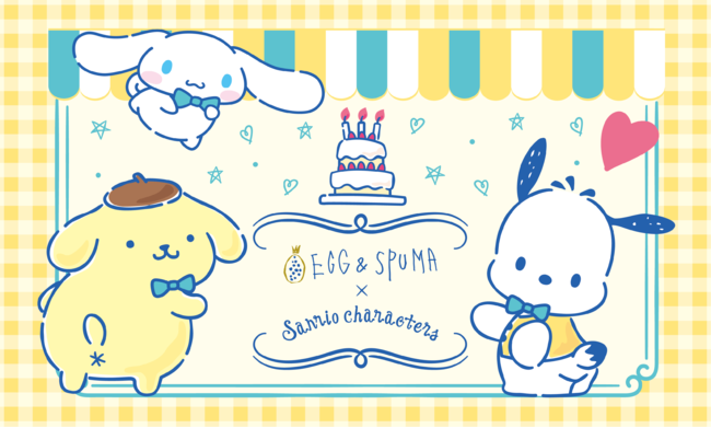 「Sanrio Characters CAFE」