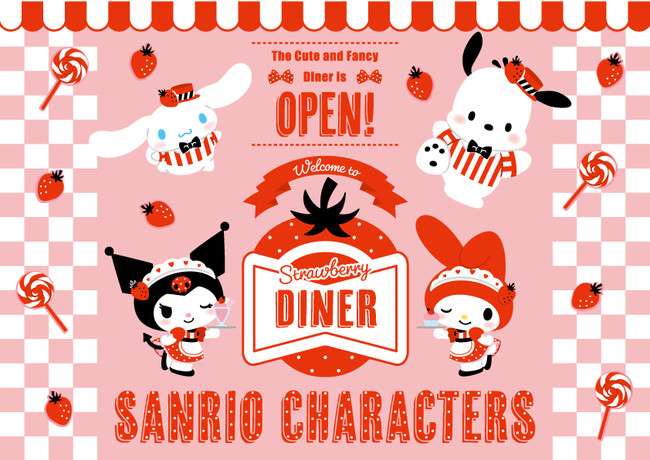 「サンリオキャラクターズ Strawberry DINER in ナムコ」開催決定!描き下ろしデザインを使用した限定景品がクレーンゲーム機に登場