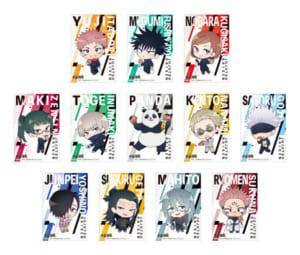「呪術廻戦 キャンペーン」ミニアートパネル(全12種・ランダム)