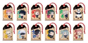 「セガコラボカフェ 呪術廻戦」ウッドストラップ(全12種)