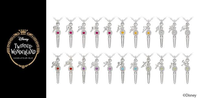 「ツイステ」マジカルペン&キャンディモチーフをセットにしたネックレスに寮生15名のデザインが追加!