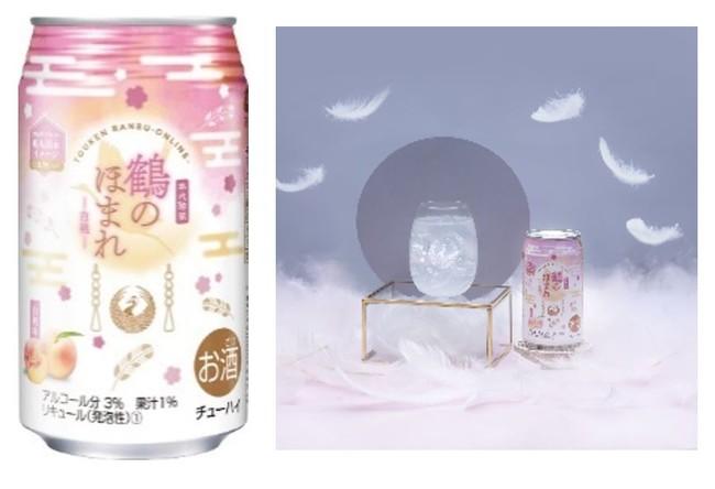 「刀剣乱舞-online-」×「ファミリーマート」本丸時間 鶴のほまれ