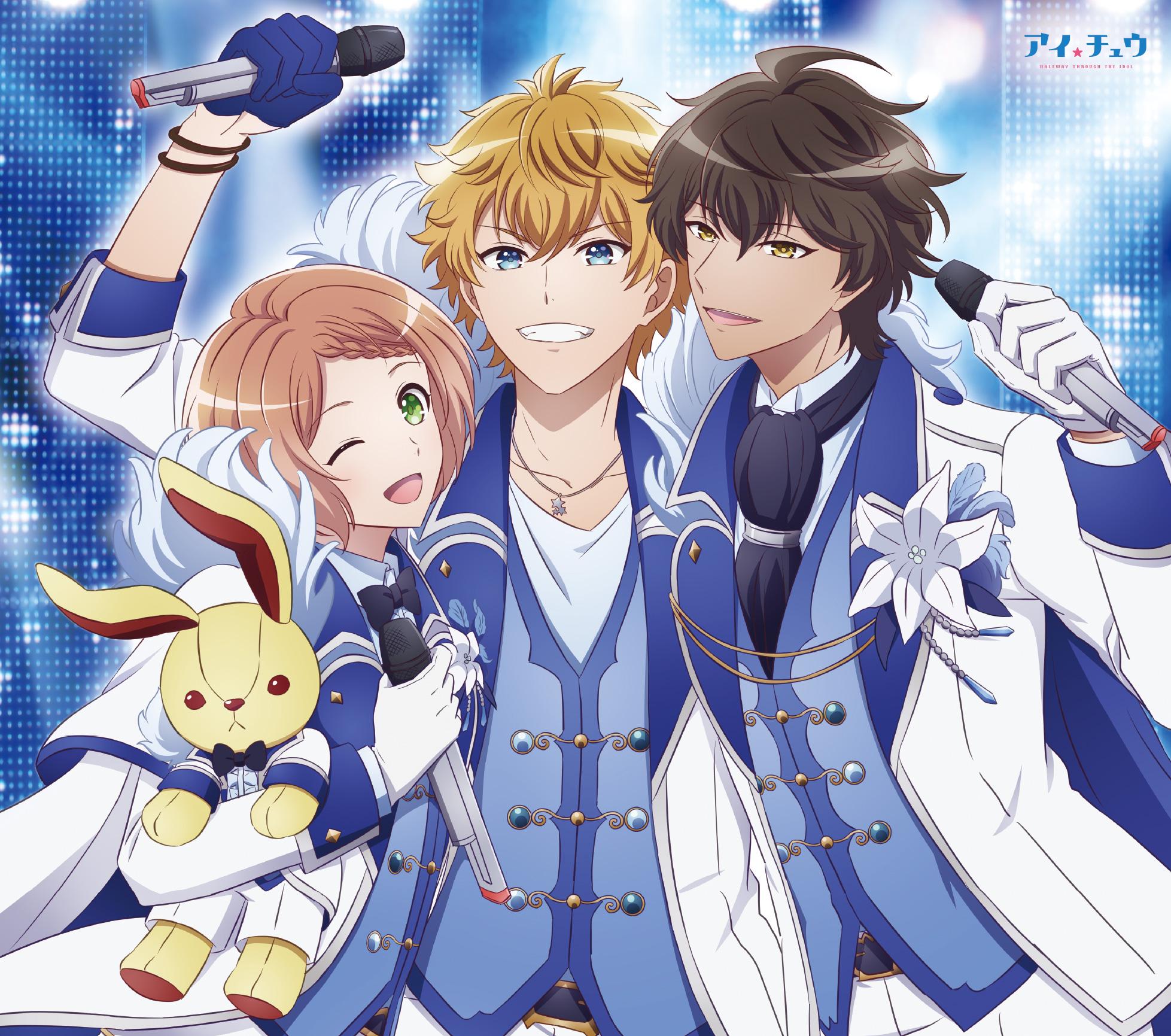 TVアニメ「アイ★チュウ」主題歌シングル「一番星」初回限定盤ジャケット