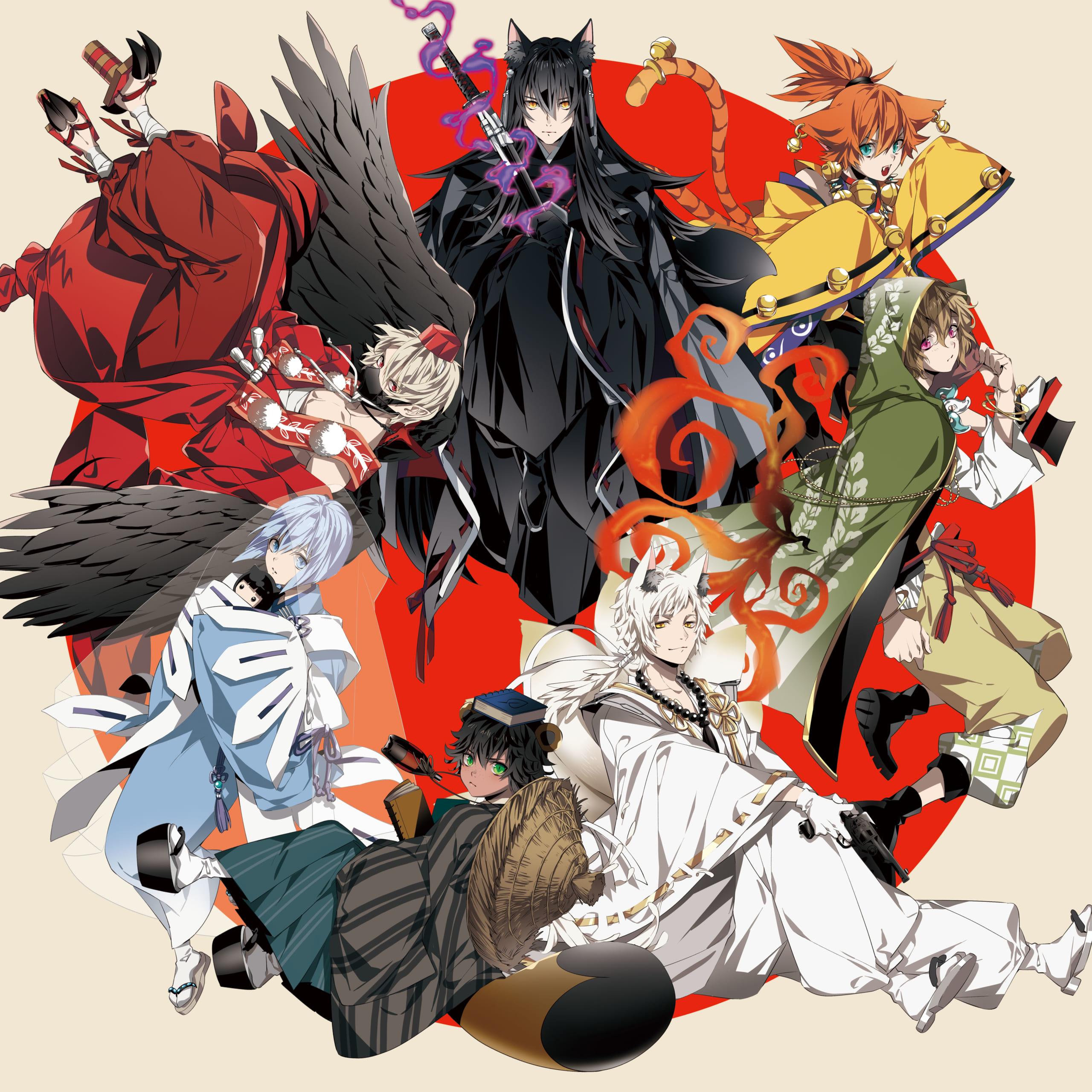 「声優男子ですが・・・?」より展開されるドラマCD「七人の妖」キャラクターPV&最新描き下ろしイラスト公開!