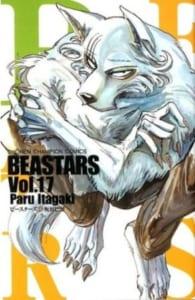冬アニメ原作本ランキング【第9位】『BEASTARS(17)』