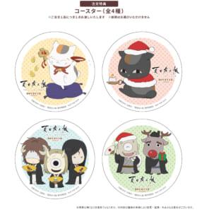 夏目友人帳×Gratte 特典・コースター