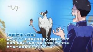 TVアニメ「天地創造デザイン部」Blu-ray&DVD告知CM