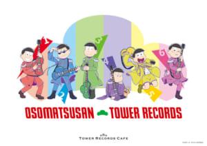 「おそ松さん × TOWER RECORDS」コラボカフェ