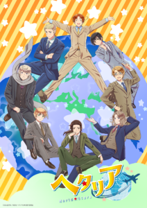 アニメ「ヘタリア World★Stars」キービジュアル