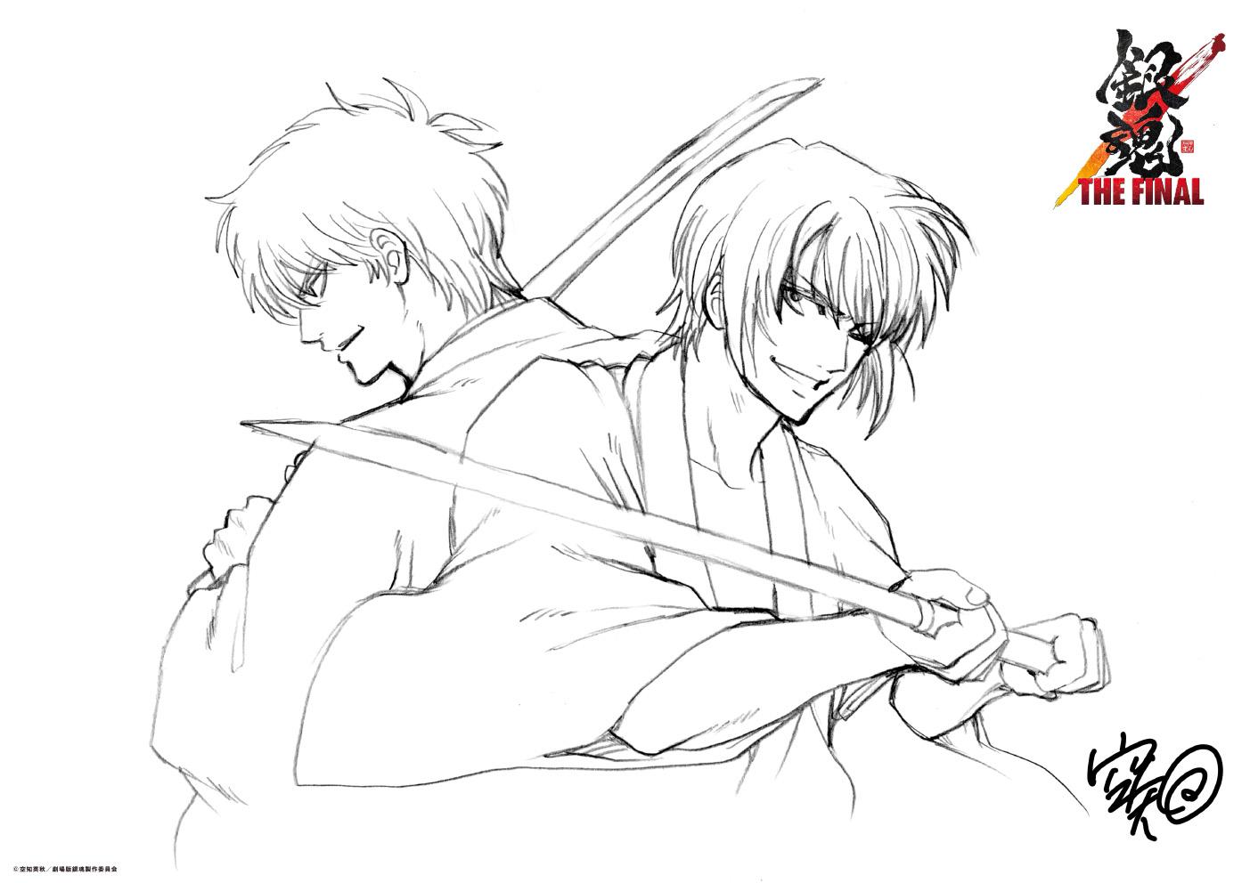 映画「銀魂 THE FINAL」空知英秋先生が描く銀さんと高杉の胸アツビジュアルが第3週&第7週の来場者特典に決定!