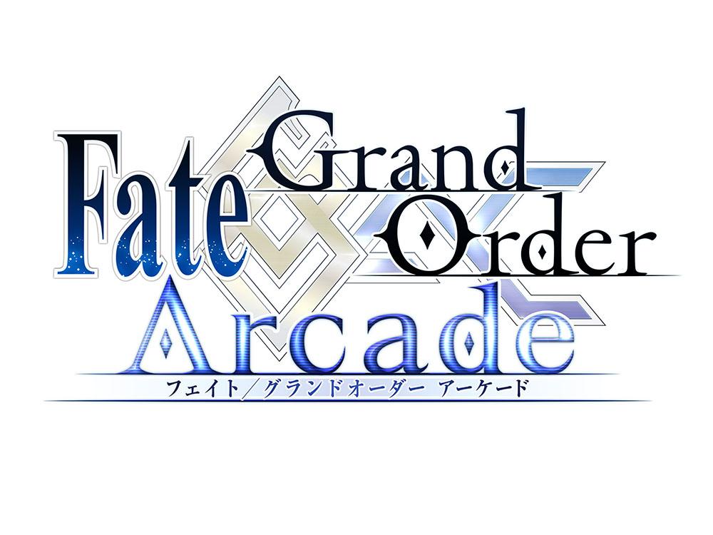 「Fate/Grand Order Arcade」ロゴ