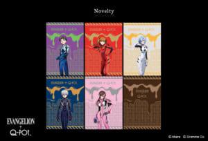 EVANGELION×Q-pot. ノベルティ ポストカード