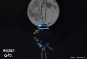 EVANGELION×Q-pot. カシウスのフォーク ネックレス