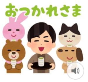 「いらすとや」×「神谷浩史」しゃべるLINEスタンプ