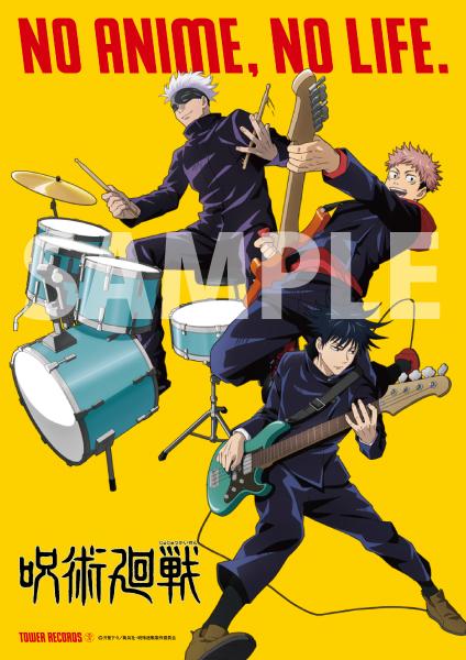 TVアニメ「呪術廻戦」×「タワレコ」コラボキャンペーン開催決定!グッズ販売や設定資料・複製原画の展示も実施