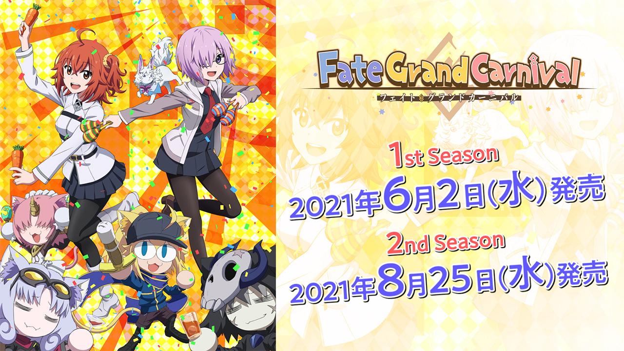 「FGO」大晦日に放送された新作アニメがOVAとして登場!「Fate/Grand Carnival」6月&8月発売