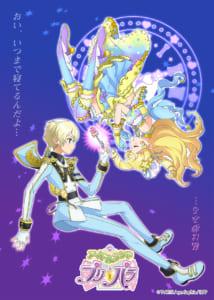 「アイドルランドプリパラ」第2弾キービジュアル