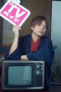 「月刊TVガイド2021年3月号」仲村宗悟さん