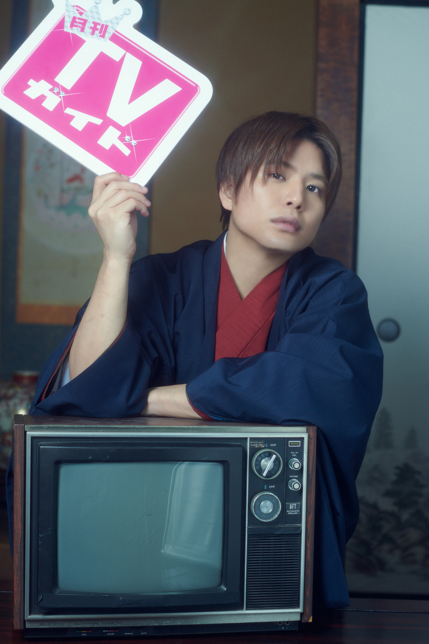 声優・仲村宗悟さんが読者の声にお応えして「月刊TVガイド」にまたまた登場!年初にふさわしい和装姿を披露