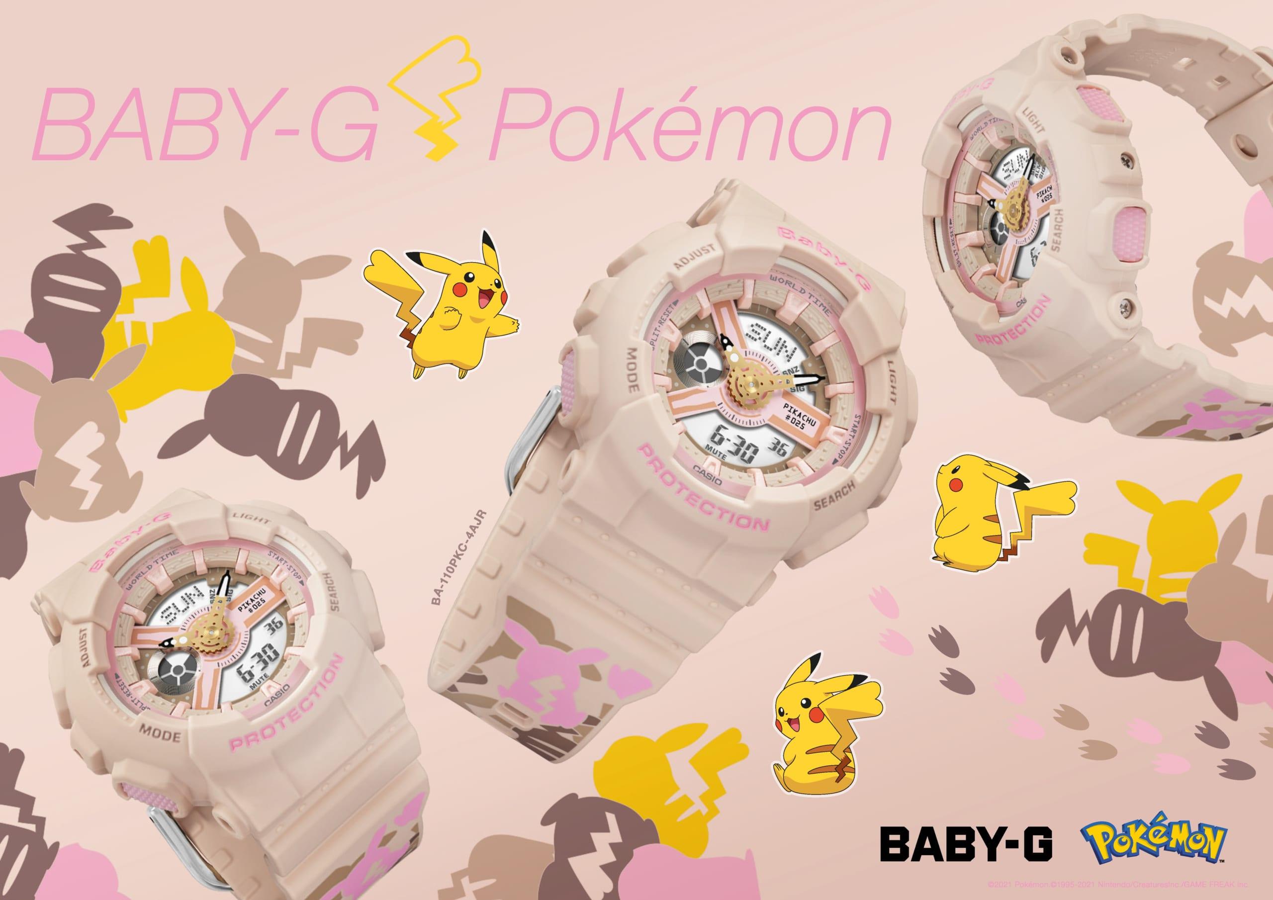 「ポケモン」×「BABY-G」ピカチュウモデルのキュートな腕時計が登場