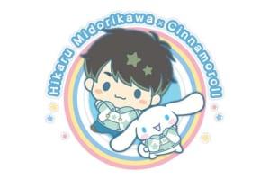 「Hikaru Midorikawa×Cinnamoroll」