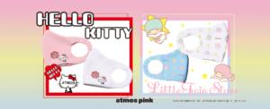atmos pink×サンリオ コラボレーションマスク