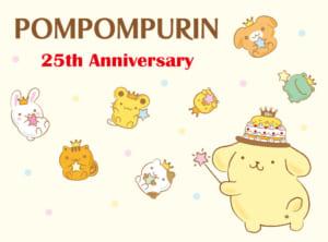 ポムポムプリン 25th Anniversary 期間限定ショップ