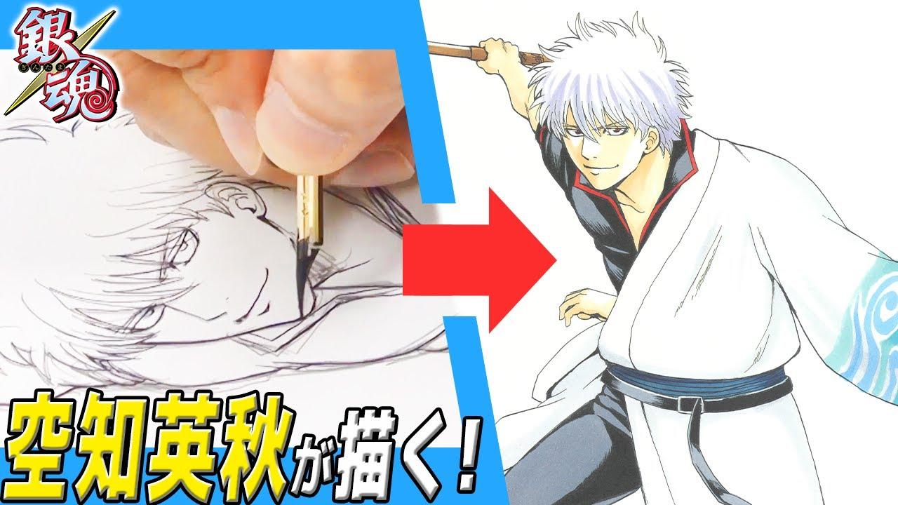 「銀魂」作者・空知英秋先生が銀さんを描くドローイング動画公開!下書き、ペン入れ、カラー作業を約13分のボリュームでお届け