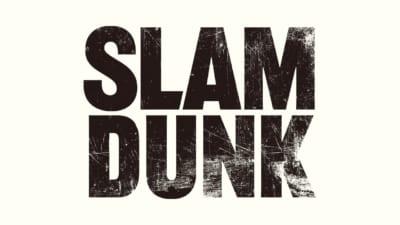 映画「SLAM DUNK」(タイトル未定)ロゴ