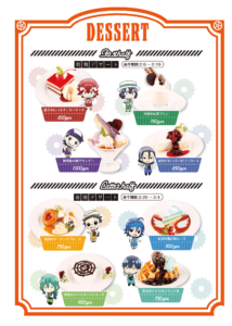「弱虫ペダル」×OTA★ラボCAFE デザート