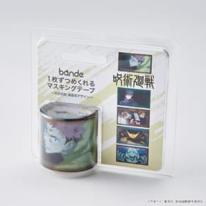 「Tカード(呪術廻戦)」bandeマスキングテープ(全2種)場面写