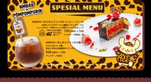 ポムポムプリンカフェ NMB48×ポムポムプリン スペシャルメニュー