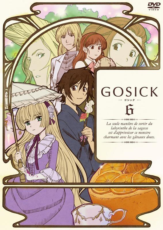 グレヴィール/「GOSICK -ゴシック-」