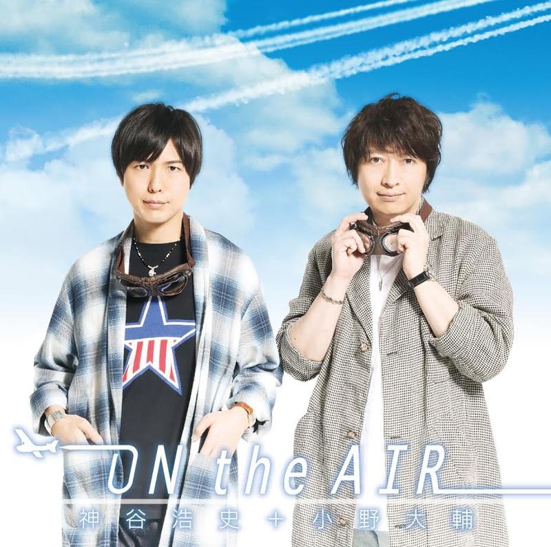 ラジオ Dear Girl~Stories~ テーマソング「ON the AIR」