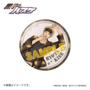 黒子のバスケ KUROCORZET ルームウェアシリーズトレーディング缶バッジ・黄瀬涼太