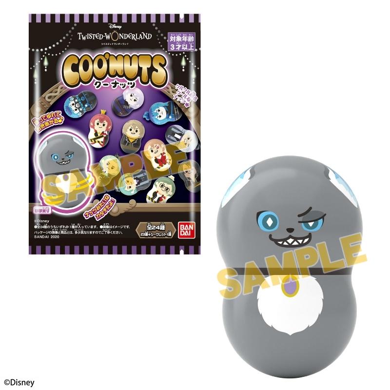 Coo'nuts Twisted Wonderland