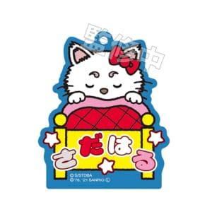 銀魂 × Sanrio characters おなまえキーホルダー