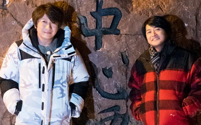 小野大輔さん&下野紘さんによるバラエティ番組「小野下野のどこでもクエスト2」BD発売決定!
