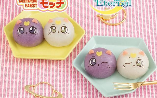 「美少女戦士セーラームーン」ルナ&アルテミスがキャラクター和菓子シリーズ「食べマス」に登場!