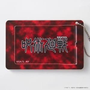 「Tカード(呪術廻戦)」スライドカードケース