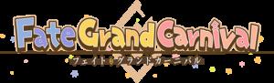 OVA「Fate/Grand Carnival」ロゴ
