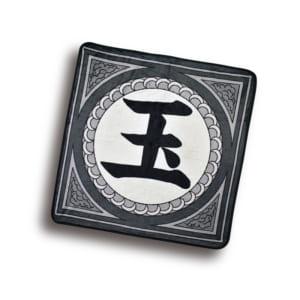 B賞:ブランケット~玉鳳隊~
